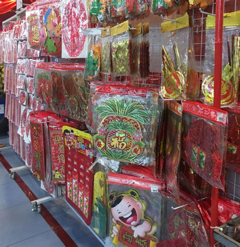 buy new year decorations where to buy new year decorations for 10