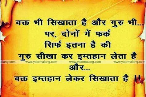 motivational change quotes hindi motivational quotes