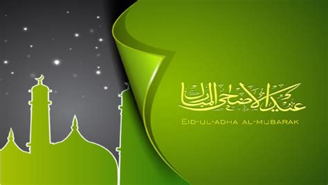 eid ul adha hd free wallpapers impfashion all news
