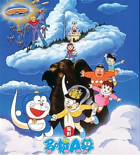 film doraemon kapan keluar the tube anime