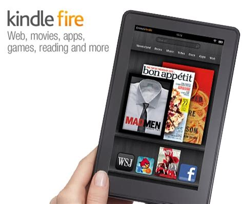 Kindle Fire Giveaway Facebook - reminder kindle fire giveaway my frugal adventures