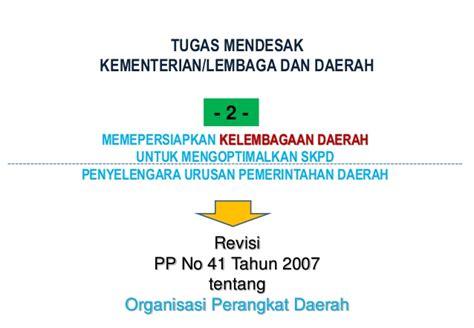 Undang Undang Pilkada Lkp No 10 Tahun 2016 Dilenkapi Kode Etik Pemilu Implikasi Undang Undang Nomor 23 Tahun 2014 Tentang