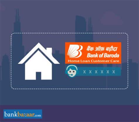 bob housing loan bank of baroda home loan customer care toll free number