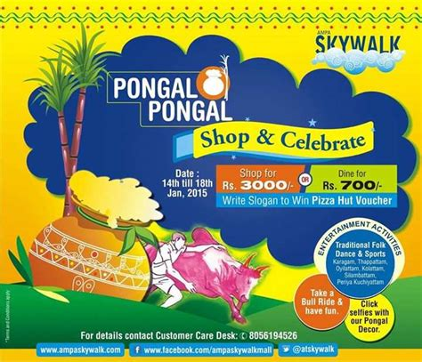 Home Decor Online Shopping Sites pongal celebration shop amp celebrate at ampa skywalk from