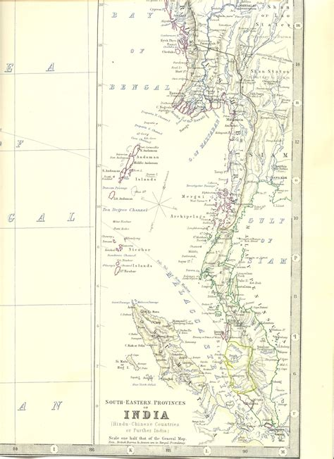Section 12 Massachusetts by India1873