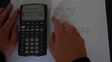calculator root ti ba ii plus cube root youtube