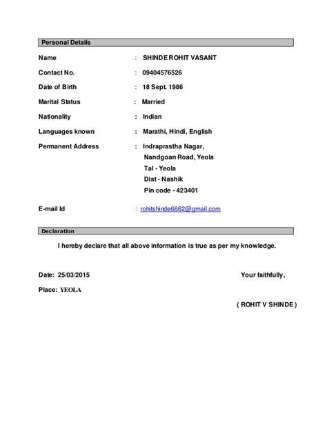 muslim marriage resume format for boy resume marriage biodata doc word formate resume