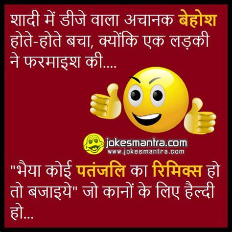 wallpaper whatsapp wala jokes for whatsapp free download