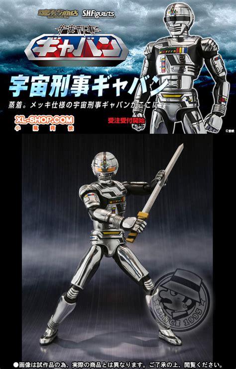 Space Sheriff Figure Collection Dolgiran Banpresto bandai tamashii exclusive s h figuarts space sheriff