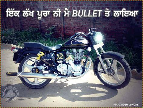 Bike Sticker In Punjabi by Punjabi Bullet Bike Wallpaper Www Pixshark Images