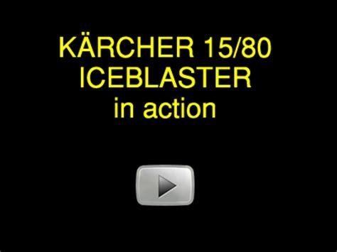 karcher capacitor problems special 15w40 karcher msds karcher hd 580 circuit diagram circuit diagram karcher k3
