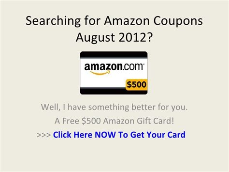 Free 500 Amazon Gift Card Code - amazon coupons august 2012
