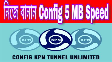 config kpn tunnel videomax oktober 2017 how to create config file of kpn tunnel just see youtube