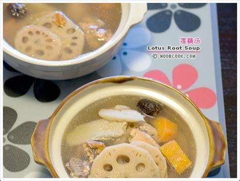 lotus soup benefit lotus root soup 莲藕汤