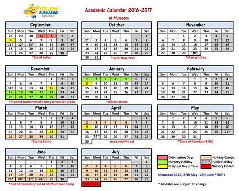 printable calendar 2017 uae uae kalendar 2017 xmas