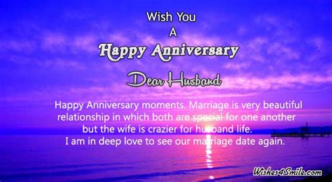 Wedding Anniversary Message Husband by Marriage Anniversary Wishes To Husband Wishes4smile