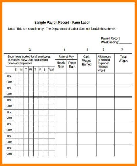 8 Free Individual Payroll Record Form Pay Stub Format Individual Payroll Record Template