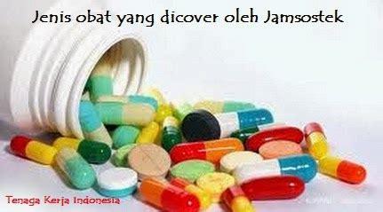 Obat Ciprofloxacin Generik tenaga kerja indonesia jenis obat yang dicover oleh jamsostek