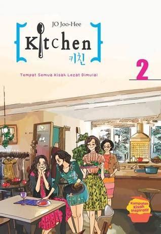 Buku Komik Graphic Novel Dalai Lama graphic novel bacaan b zee