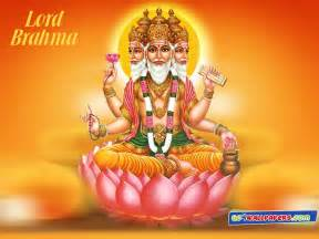 Lord Brahma   HINDU GOD WALLPAPERS FREE DOWNLOAD