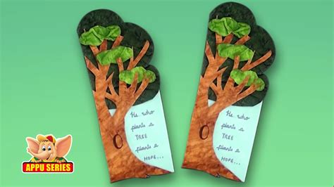 how is chagne made make a bookmark save a tree