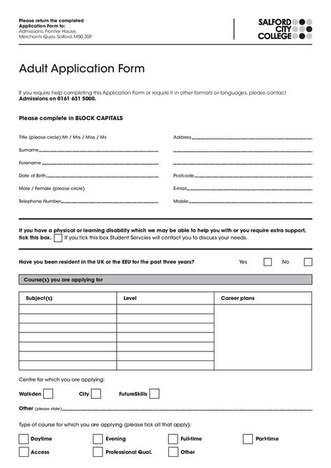 application form application form salford city college