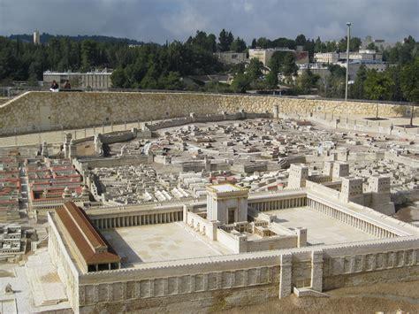 design center jerusalem file israel museum jpg wikimedia commons