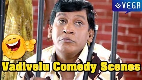 comedy scenes in tamil download song vadivelu tamil best comedy scenes best comedy scenes in