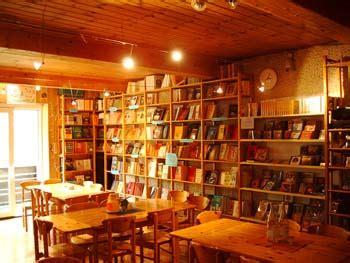 haus vidya westerwald gut hoffnungstal 57641 oberlahr haus vidya foto album seminarhaus im westerwald