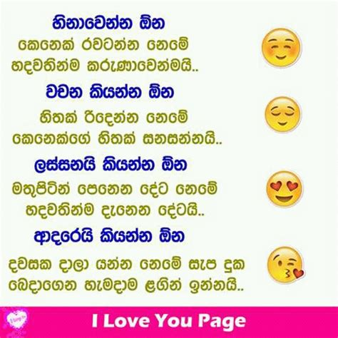 i love you page 1 i love you page