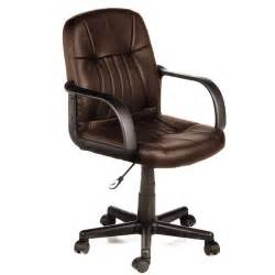 Comfortable Writing Desk Chair New Brown Executive Office Leather Computer Desk Chair