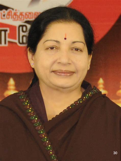 telugu jayalalitha photos jayalalitha telugu actress junglekey in image 100