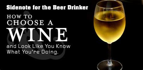 choose  wine       youre
