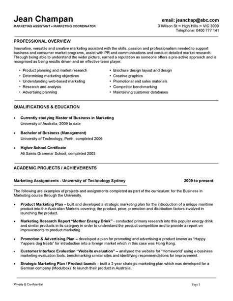 resume marketing coordinator resume sample