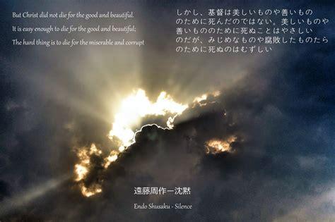 Shusaku Endo shusaku endo quotes quotesgram