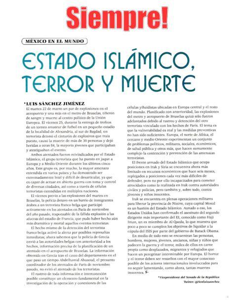 art 111 lisr 2014 tabla articulo 111 de lisr 2016 art 237 culo revista siempre