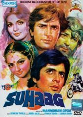biography of movie suhaag suhaag dvd 1979