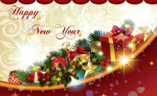 special free greeting cards of happy new year 2017 for friends