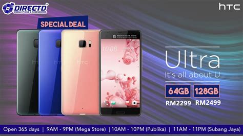 htc new year promotion htc has a new promotion for u11 from rm2299 zing gadget