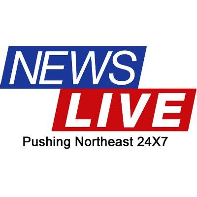 news live news live on quot of qamer uz zaman