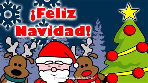 Imagenes De Santa Claus Navideñas Animadas | tarjetas navide 241 as animadas tarjetas animadas santa claus