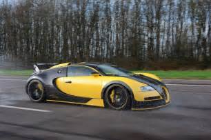 Bugatti Bayron Oakley Design Bugatti Veyron Looks Astonishing W