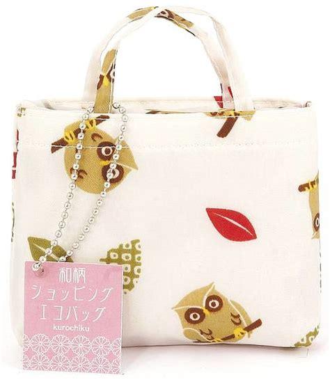 Bag Rumparooz Eco Owl owl pattern eco shopping bag