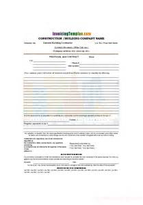watermark template construction contract template with watermark of