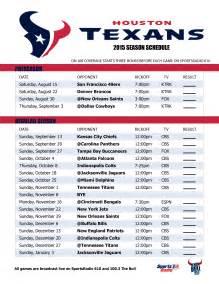 houston texans home schedule cowboys texans to open the 2015 regular season at home