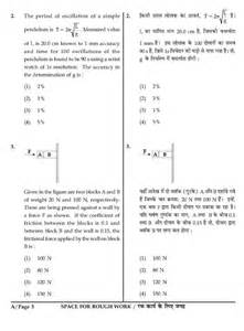 electromagnetic induction jee mains electromagnetic induction for iit jee 28 images electromagnetic induction for iit jee 28