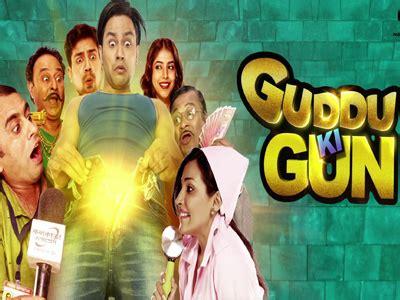 guddu ki gun film songs way2movies com hindi films news tamil film news telugu