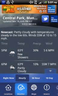 the weather channel mobile the weather channel mobile app the best mobile app awards