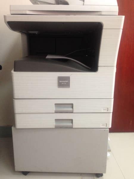 Mesin Fotocopy Sharp Ar 5726 sharp ar 5726 photocopier review