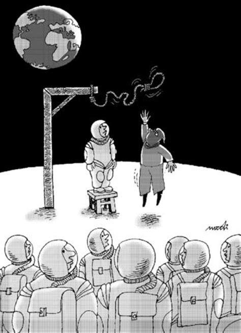 gravity force By Medi Belortaja   Philosophy Cartoon